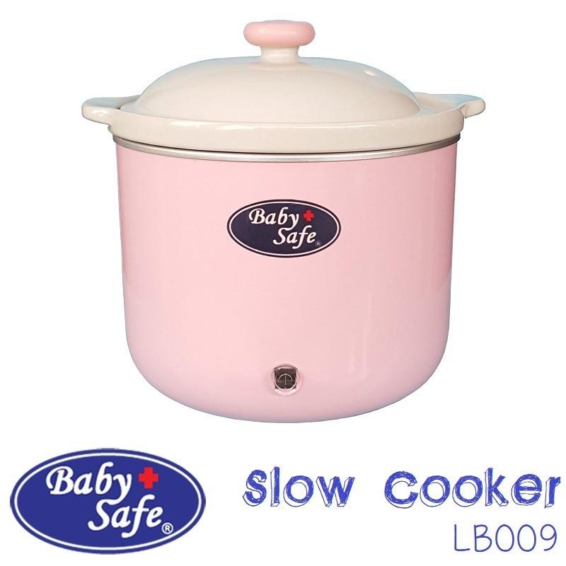 Baby-Safe-Slow-Cooker-LB009
